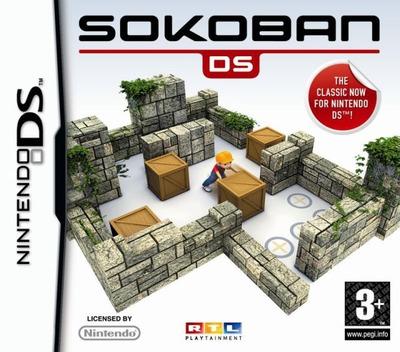 Sokoban DS DS coverM (CSOP)