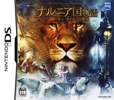 ナルニア国物語 第1章:ライオンと魔女 DS coverM (A2WJ)