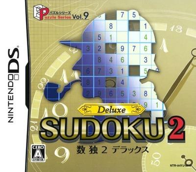 パズルシリーズ Vol.9 数独2 Deluxe DS coverM (A4YJ)