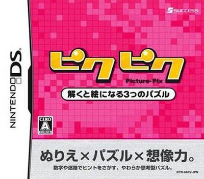 ピクピク ~解くと絵になる3つのパズル~ DS coverM (A6PJ)