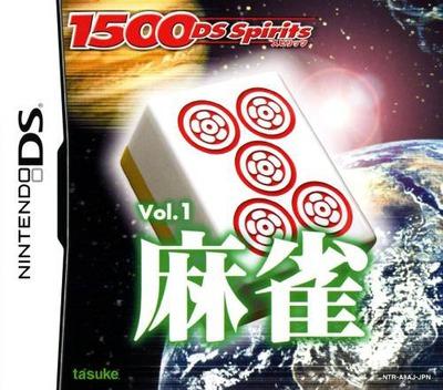 1500 DS spirits Vol.1 麻雀 DS coverM (A8AJ)