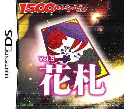 1500 DS spirits Vol.5 花札 DS coverM (A8YJ)