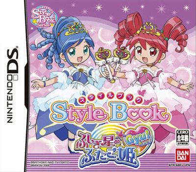 スタイルブック ~ふしぎ星の★ふたご姫 Gyu!~ DS coverM (ABFJ)