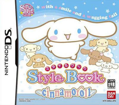 スタイルブック ~シナモロール~ DS coverM (ABSJ)