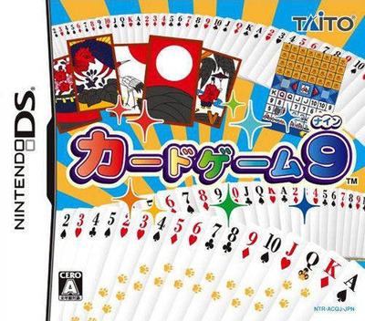 カードゲーム9 DS coverM (ACQJ)
