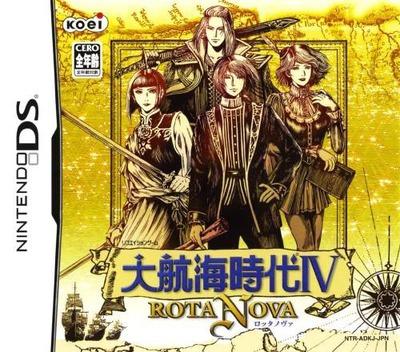 大航海時代IV ROTA NOVA DS coverM (ADKJ)