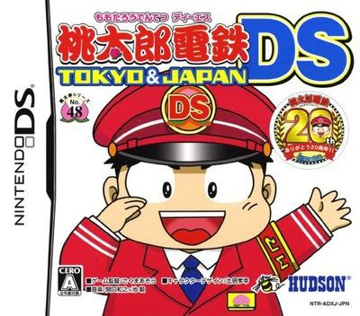 桃太郎電鉄DS~TOKYO&JAPAN DS coverM (ADXJ)