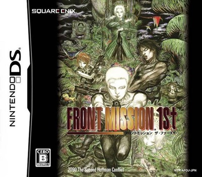 FRONT MISSION 1ST DS coverM (AFOJ)