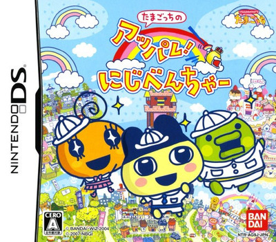たまごっちのアッパレ!にじべんちゃー DS coverM (AG9J)