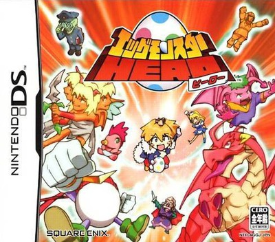 エッグモンスターHERO DS coverM (AGGJ)