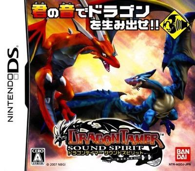 ドラゴンテイマー サウンドスピリット DS coverM (AGOJ)