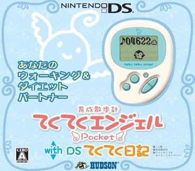てくてくエンジェルPocket with DSてくてく日記 DS coverM (AH2J)