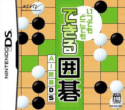 いつでもどこでも できる囲碁 DS coverM (AIIJ)