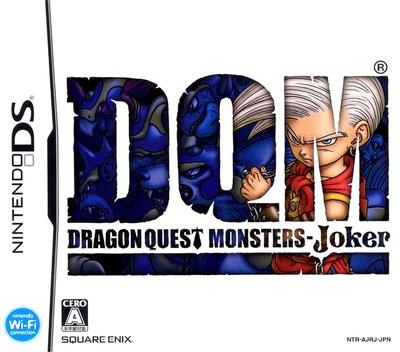 ドラゴンクエストモンスターズ ジョーカー DS coverM (AJRJ)
