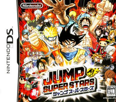 JUMP SUPER STARS DS coverM (AJSJ)