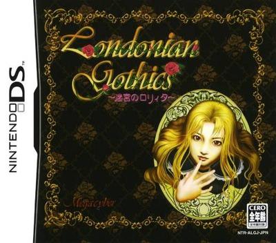 Londonian Gothics ~迷宮のロリィタ~ DS coverM (ALGJ)