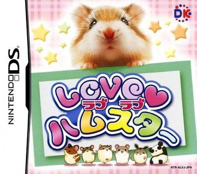 LOVE ラブ ハムスター DS coverM (ALVJ)