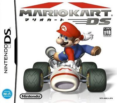 マリオカートDS DS coverM (AMCJ)