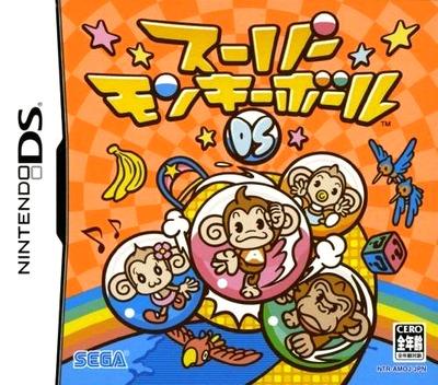 スーパーモンキーボールDS DS coverM (AMOJ)
