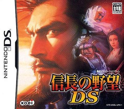 信長の野望DS DS coverM (ANBJ)
