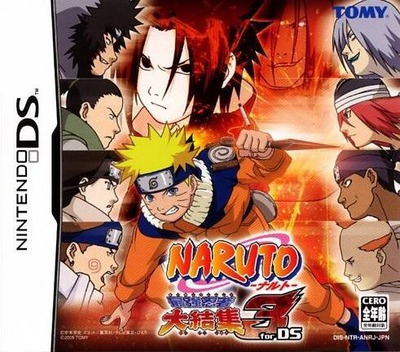 NARUTO-ナルト-最強忍者大結集3 for DS DS coverM (ANRJ)