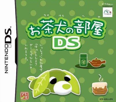 お茶犬の部屋DS DS coverM (AOCJ)