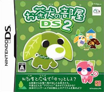 お茶犬の部屋DS2 DS coverM (AOHJ)