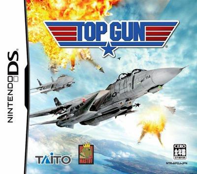 TOP GUN DS coverM (APGJ)