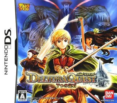 デルトラクエスト 7つの宝石 DS coverM (AQUJ)