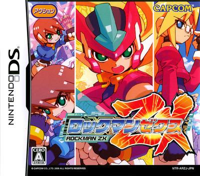 ロックマン ゼクス DS coverM (ARZJ)