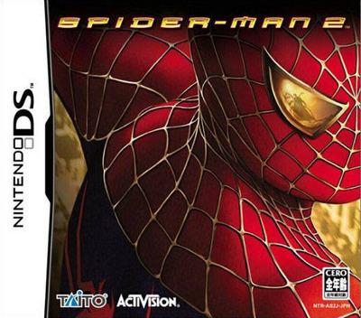 スパイダーマン 2 DS coverM (AS2J)