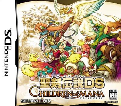 聖剣伝説DS CHILDREN of MANA DS coverM (ASEJ)