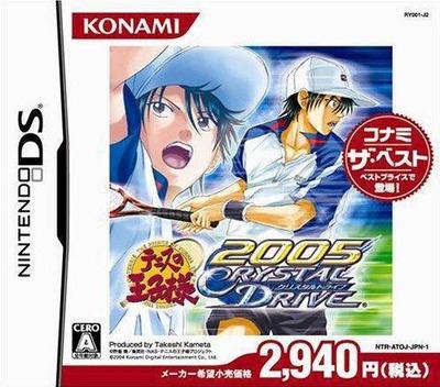 テニスの王子様 2005 CRYSTALDRIVE DS coverM (ATOJ)