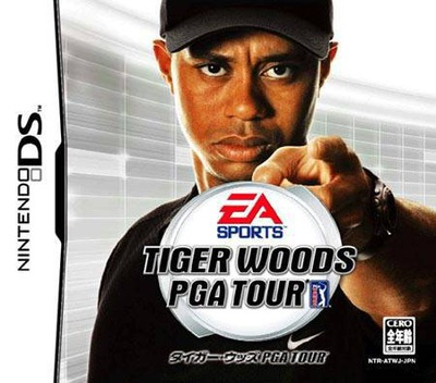 タイガーウッズ PGA TOUR DS coverM (ATWJ)