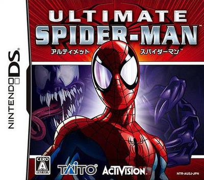 アルティメット スパイダーマン DS coverM (AU2J)