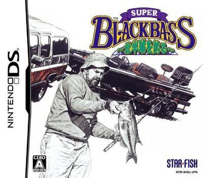 スーパーブラックバス ~北半球を釣る~ DS coverM (AV8J)