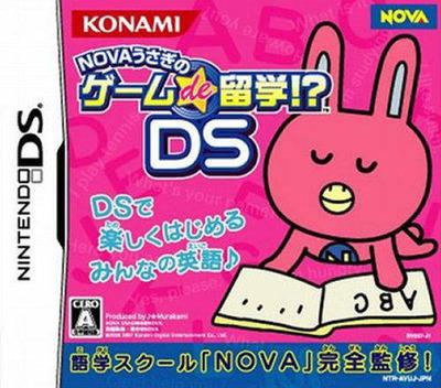 NOVAうさぎのゲームde留学!?DS DS coverM (AVUJ)