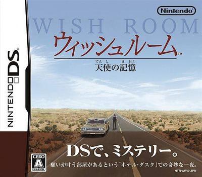 ウィッシュルーム 天使の記憶 DS coverM (AWIJ)