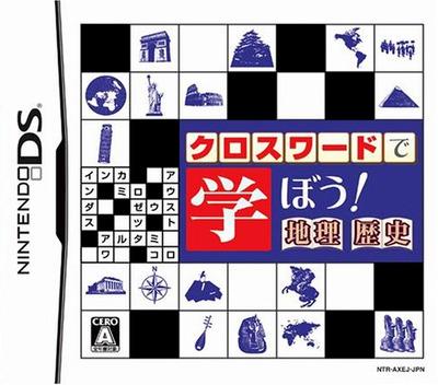 クロスワードで学ぼう! 地理・歴史 DS coverM (AXEJ)