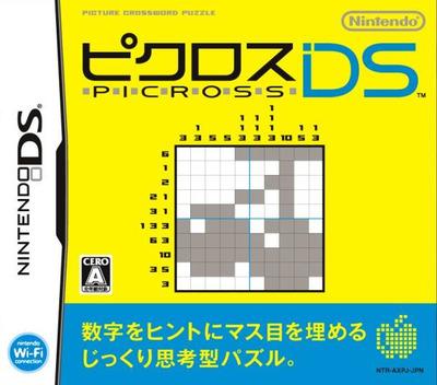 ピクロスDS DS coverM (AXPJ)