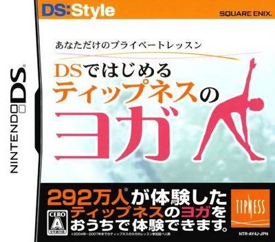あなただけのプライベートレッスン DSではじめる ティップネスのヨガ DS coverM (AY4J)