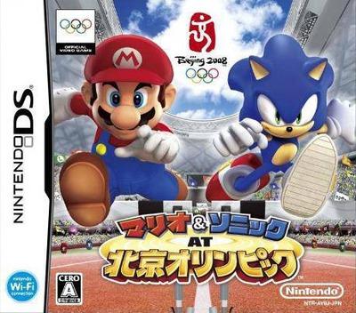 マリオ&ソニック AT 北京オリンピック DS coverM (AY9J)