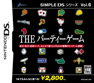 SIMPLE DS シリーズ Vol.6 THE パーティーゲーム DS coverM (AZPJ)