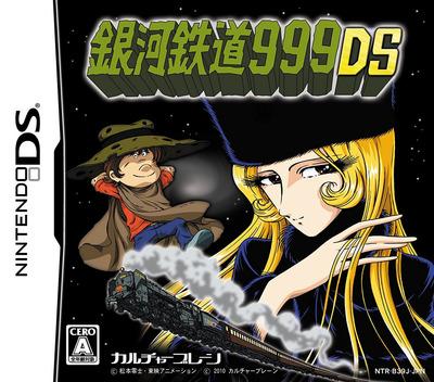 DS coverM (B39J)