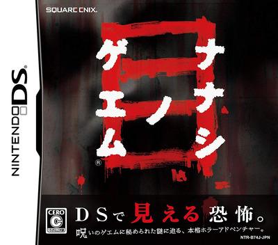 DS coverM (B74J)