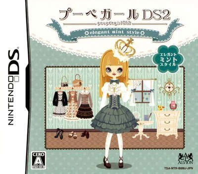 DS coverM (B8MJ)