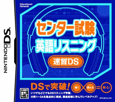DS coverM (BC4J)