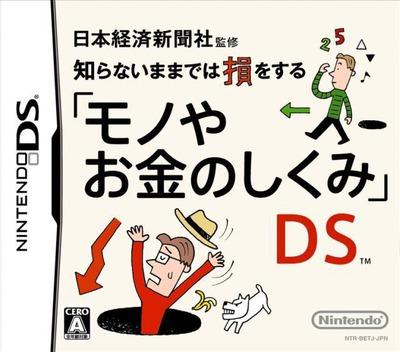 DS coverM (BETJ)