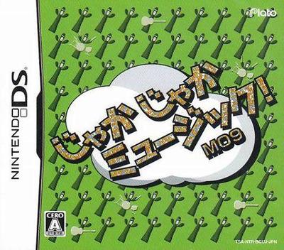 じゃかじゃかミュージック! M09 DS coverM (BGUJ)