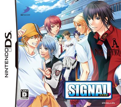 SIGNAL DS coverM (BKLJ)